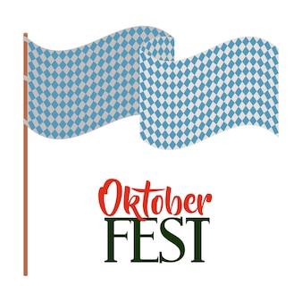 Oktober fest invitation cartaz vector ilustração design