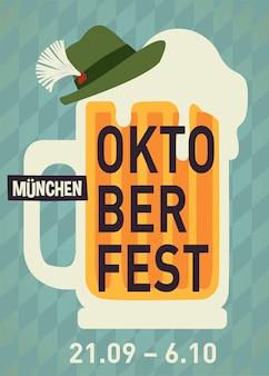 Oktoberfest, caneca de cerveja e cartaz de festa de chapéu azul