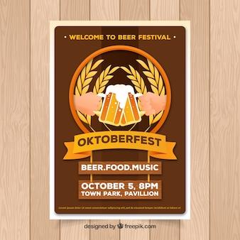 Oktoberfest, cartaz marrom
