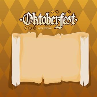 Oktoberfest cerveja vidro festival holiday decoração banner