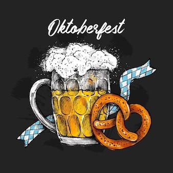 Oktoberfest com cerveja e pretzel