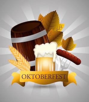 Oktoberfest com ilustração de cerveja e salsicha