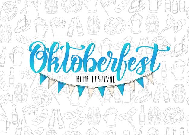 Oktoberfest feita à mão de letras e guirlanda de bandeira no padrão sem emenda.
