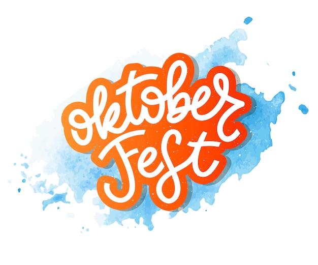 Oktoberfest manuscrita letras. tipografia da oktoberfest.