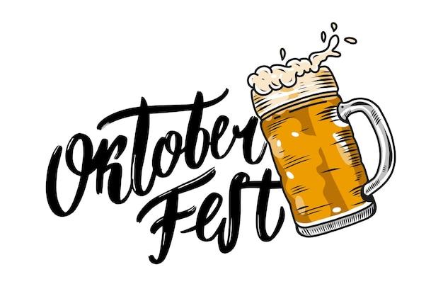 Oktoberfest mão desenhada letras de vetor e copo de cerveja. caligrafia de escova moderna. isolado