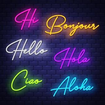 Olá caligrafia neon