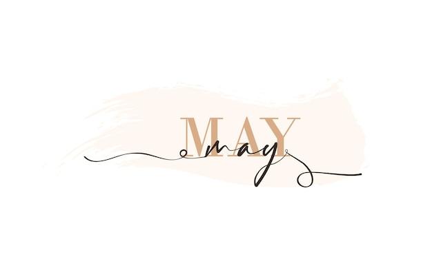 Olá, cartão de maio. uma linha. cartaz de letras com texto de maio. vetor eps 10. isolado no fundo branco