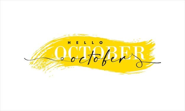 Olá, cartão de outubro. uma linha. cartaz de letras com texto.