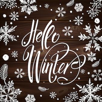 Olá cartão postal inverno com flocos de neve fofos