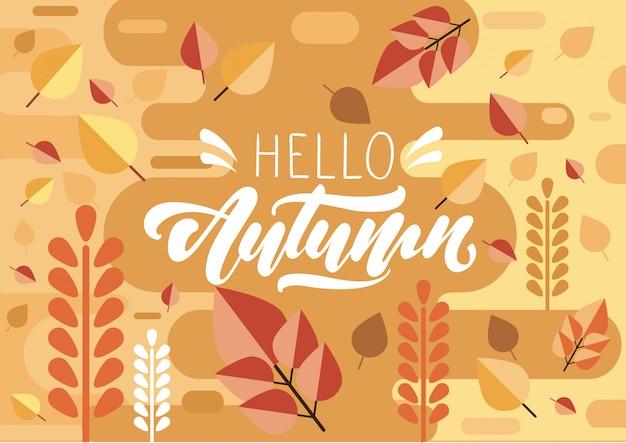 Olá cartaz de outono