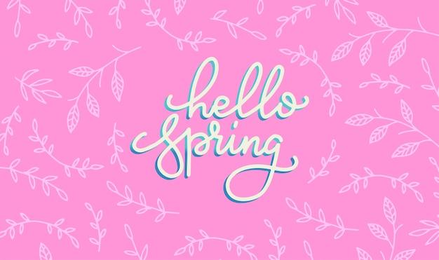 Olá design de primavera