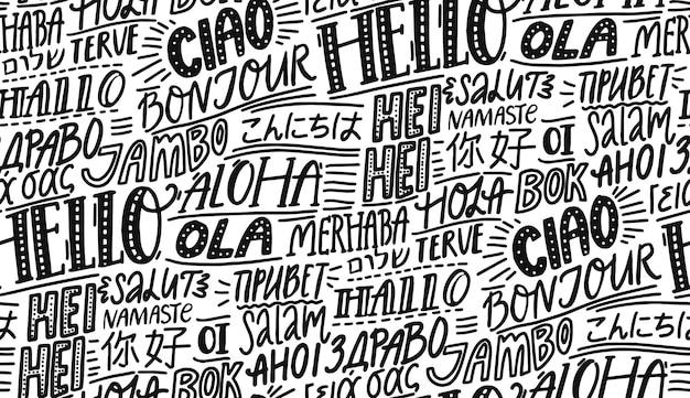 Olá em diferentes idiomas padrão sem emenda de tipografia papel de parede escrito à mão para escolas de hotéis