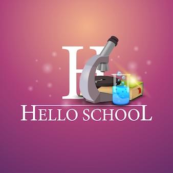 Olá escola, cartão postal rosa com microscópio