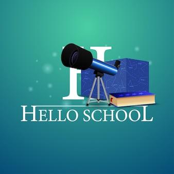 Olá escola, cartão postal verde com telescópio