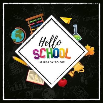 Olá escola, estou pronto para ir poster design
