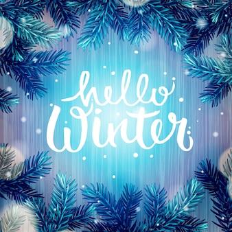 Olá, fundo de férias de inverno ilustração em vetor árvore de natal