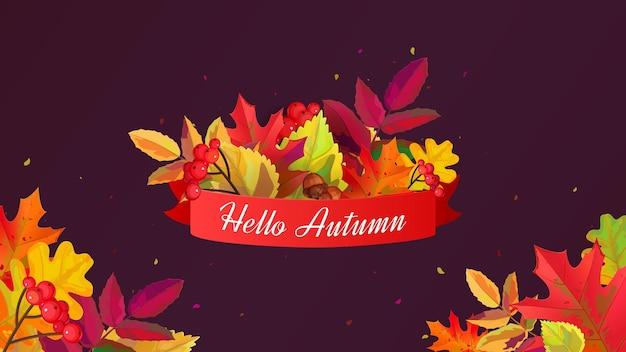 Olá fundo de outono com folhas caídas