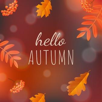 Olá fundo de outono