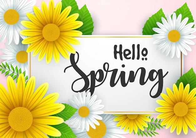 Olá fundo de primavera com lindas flores
