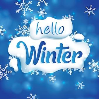 Olá fundo de texto de inverno com floco de neve.
