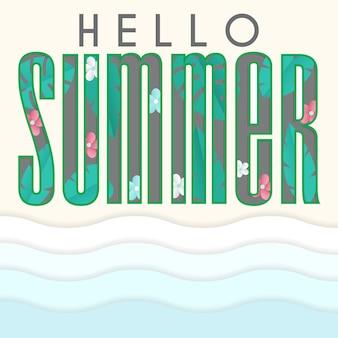 Olá fundo do verão
