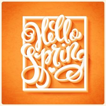 Olá letras de mão desenhada de primavera