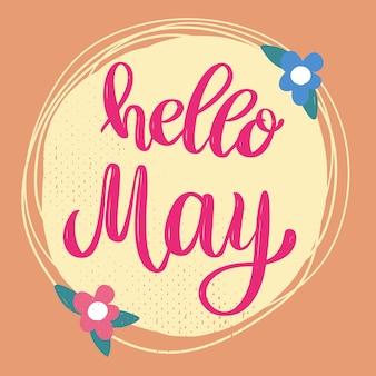 Olá maio. frase de letras em fundo com decoração de flores. elemento para cartaz, banner, cartão. ilustração