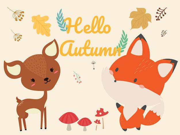Olá outono. cogumelo bonito da folha dos cervos da raposa bonito.