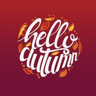 Olá outono mão desenhada cartaz de tipografia personalizada decorar com folhas