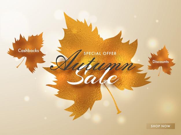 Olá outono venda fundo.