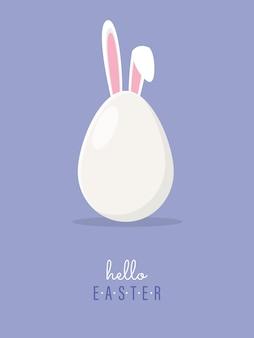Olá páscoa com ovo de páscoa.