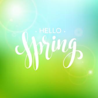 Olá projeto de letras de primavera. ilustração
