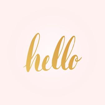 Olá saudação tipografia estilo vector