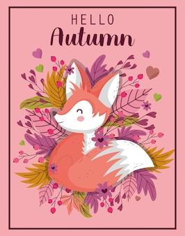 Olá temporada de folhas de outono