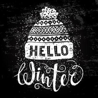 Olá texto de inverno e gorro de lã tricotado