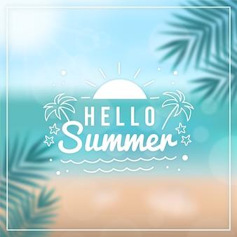 Olá turva fundo de verão