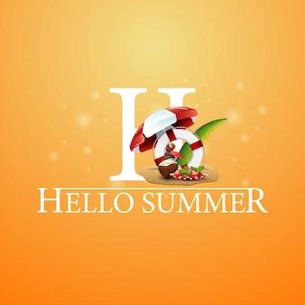 Olá verão, cartão postal laranja com coquetel de sorvete de coco e tábua de salvação