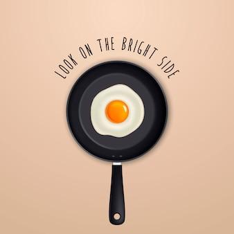 Olhe pelo lado positivo - cite e ovo frito em uma ilustração de panela preta.