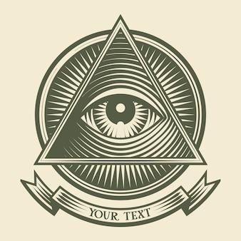 Olho humano em estilo gravado. organizado por camadas. uma cor global. gradientes grátis