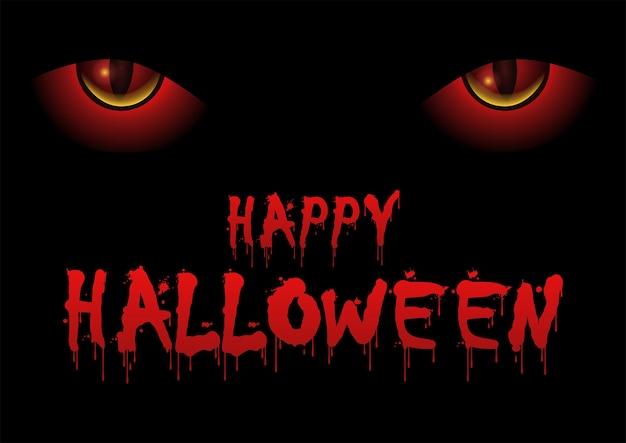Olhos vermelhos do mal olhando e espreitando no escuro para o tema do halloween, ilustração vetorial