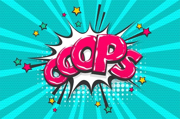 Omg ai oops coleção de texto em quadrinhos efeitos sonoros estilo pop art vector balão de fala