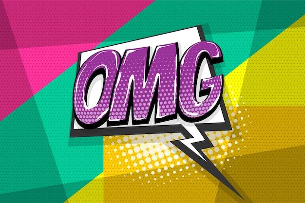 Omg ouch oops uau coleção de texto em quadrinhos efeitos sonoros estilo pop art vector balão de fala