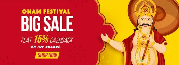 Onam festival grande venda banner ou design de cabeçalho com alegre rei mahabali sobre fundo vermelho e amarelo.