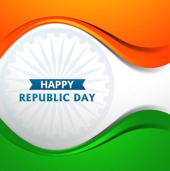Onda elegante do tema abstrato bandeira indiana