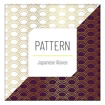 Ondas japonesas de luxo padrão