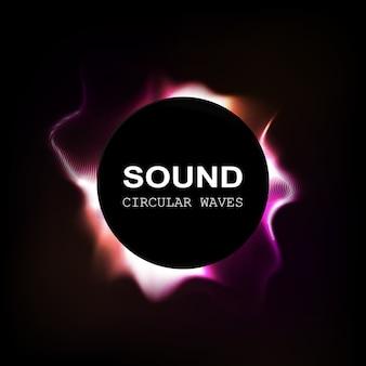 Ondas sonoras de cor radial isoladas em fundo escuro