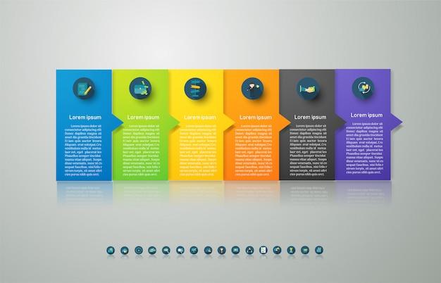 Opções de modelo de design de negócios infográfico elemento gráfico.