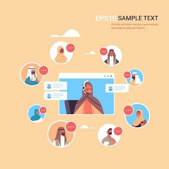 Operadora árabe com fone de ouvido conversando com clientes árabes agente de call center na janela do navegador da web serviço de atendimento ao cliente cópia espaço
