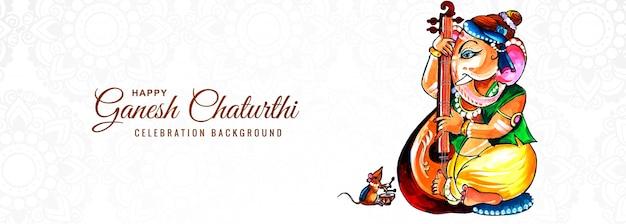 Oração ao senhor ganesha pelo fundo do banner ganesh chaturthi