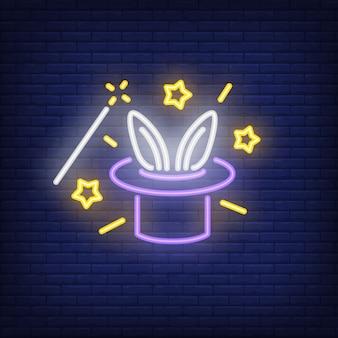 Orelhas de coelho, emergindo, de, mágicos, chapéu, sinal néon